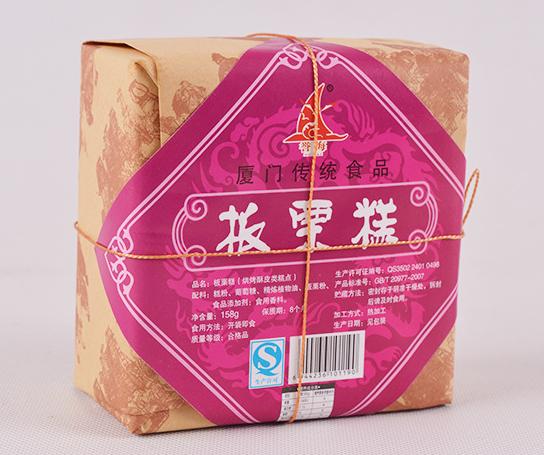 厦门传统食品誉海传统糕板栗味158g厂家直销量多价优