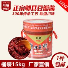 郫县豆瓣 火锅专用豆瓣酱 火锅豆瓣  桶装 郫县豆瓣15kg桶