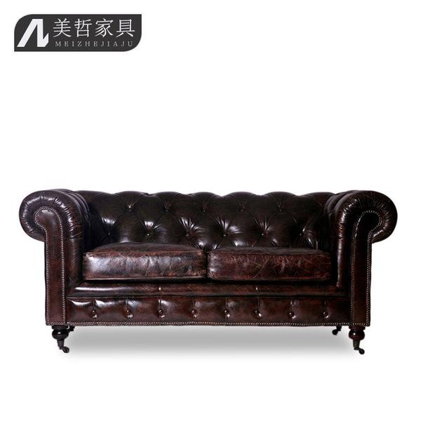北欧美式欧式真皮沙发 简欧小户型客厅皮沙发 皮艺沙发123组合