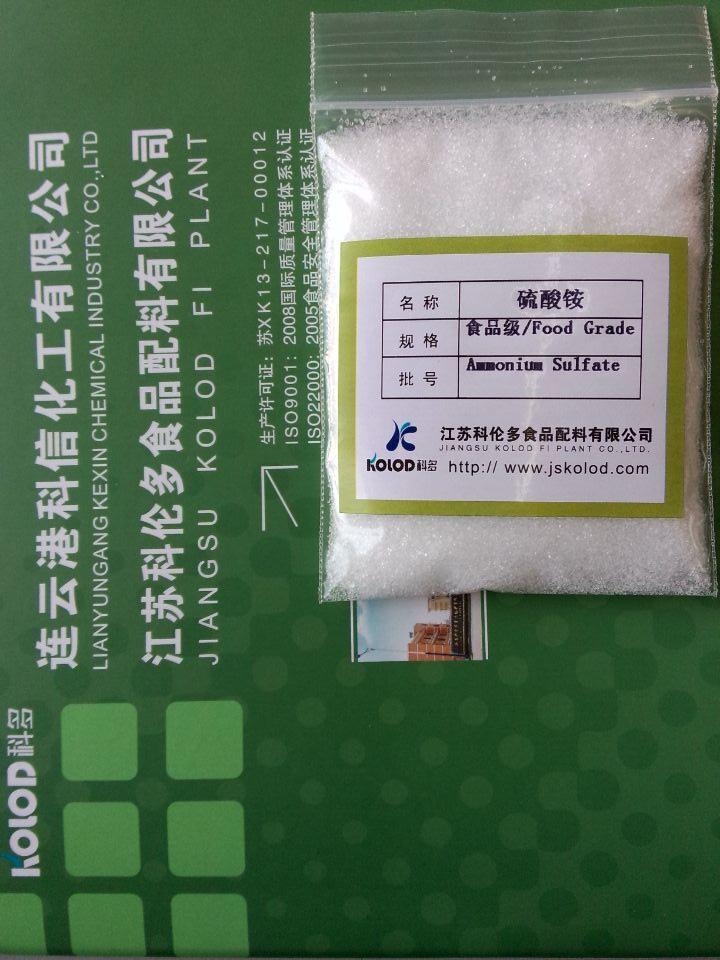 食品级硫酸铵,物美价廉的选择
