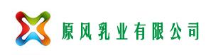 浙江原风乳业有限公司