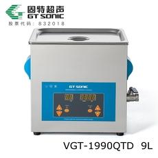 供应9L标准型超声波清洗机