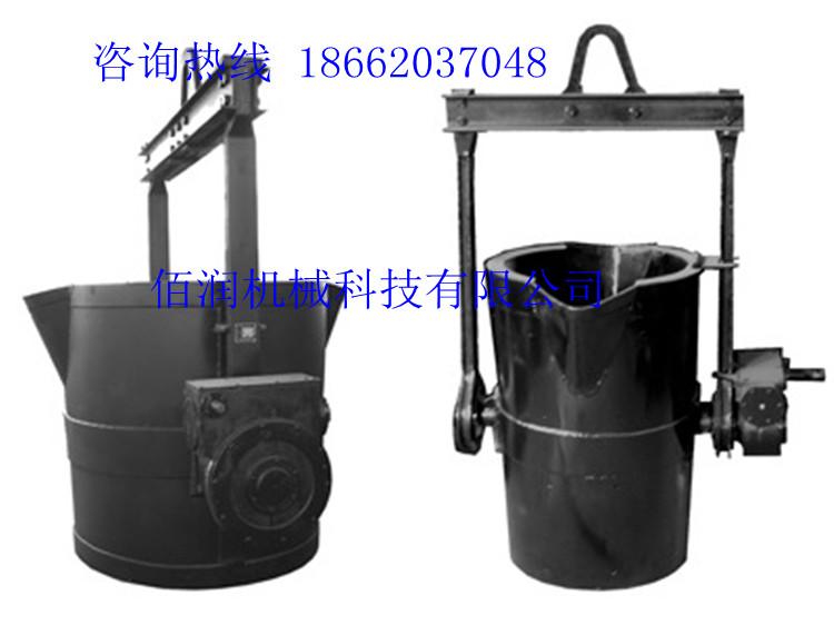 厂家直销300公斤钢水包 500公斤钢水吊包 球化包