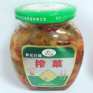 正宗涪陵榨菜 渝橙黄花什锦榨菜288gx12瓶/件  健康好滋味
