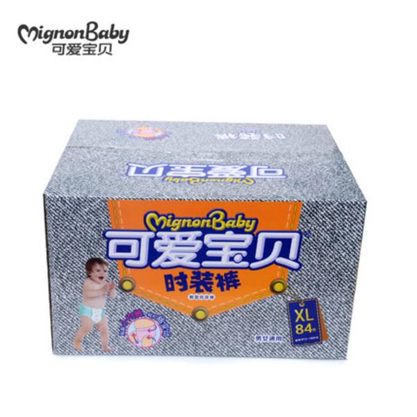 供应可爱宝贝纸尿裤 厂家供应商
