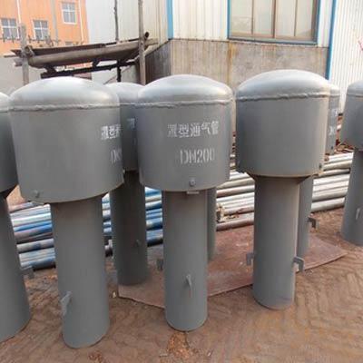 罩型通气弯管 弯管型通气管 通气管 厂家供应 品质保证