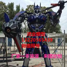 大型金属变形金刚模型生产厂家