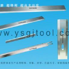 钨钢切刀  光纤切刀  电容切刀片  缝纫机刀片