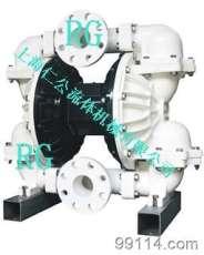 气动聚丙烯隔膜泵RG80、不锈钢隔膜泵、铝合金隔膜泵、PVDF隔膜泵