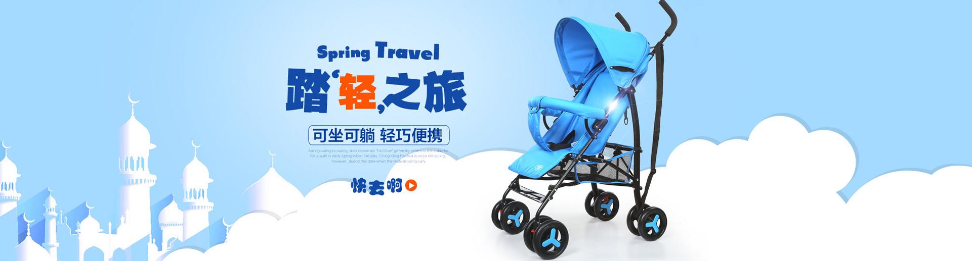 中国童车产业网