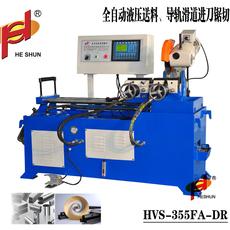 和顺HC-325FA 全自動切管機 液壓送料