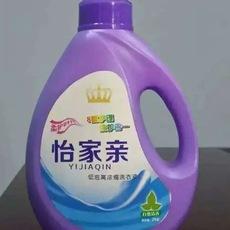 2公斤怡家亲瓶装洗衣液全国招商