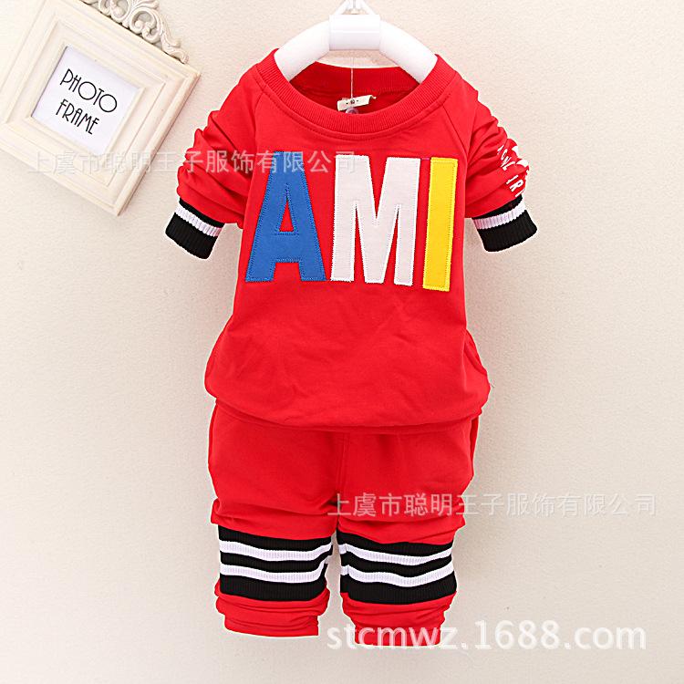 销售爆款童套装15秋款 韩版卡通字母条纹长袖儿童两件套2-7岁厂家直销