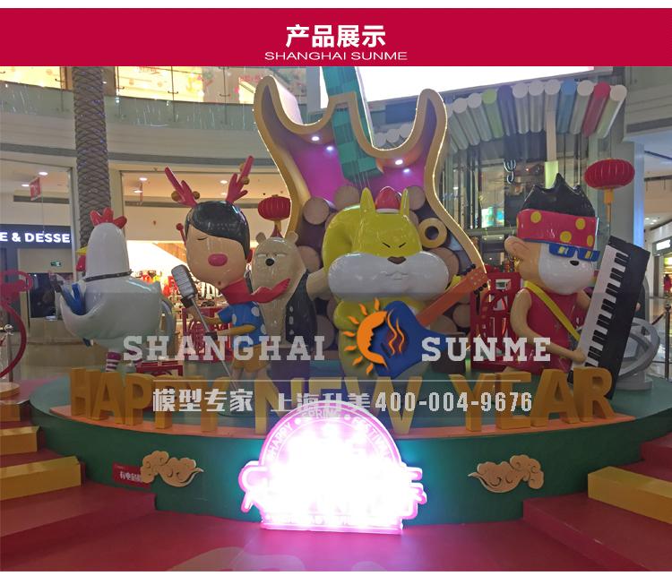 上海升美卡通动物玻璃钢雕塑