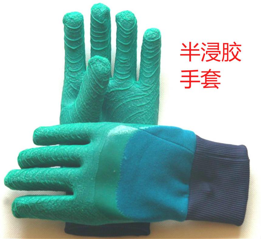 结实耐用不脱胶手套