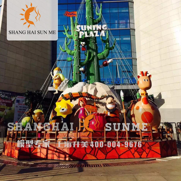 人与动物玻璃钢雕塑 商场户外树脂景观雕塑美陈定制