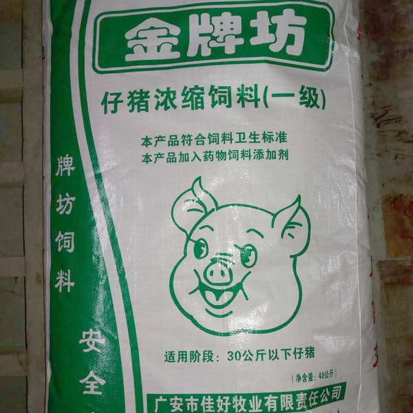 仔猪浓缩饲料 提高免疫力 促进吸收