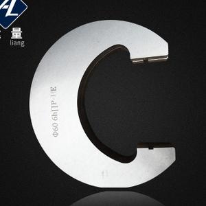 30年厂家销售量规C型卡规 机械测量卡规 精密轴用卡规