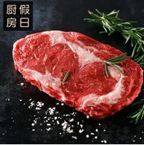 供应 假日厨房 澳洲M7级谷饲和牛原切眼肉