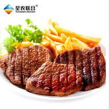 供应 星农联合菲力沙朗牛排套餐团购澳洲进口牛肉