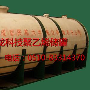 化工废水储罐 污水储罐 盐水储罐