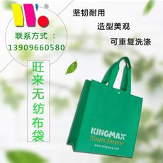 无纺布袋定做环保丝印手提袋折叠束口购物袋  厂家定制覆膜彩印LOGO