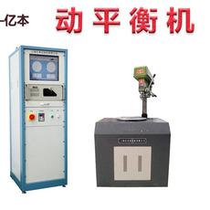滚筒平衡机 检测精度高  离合器动平衡机