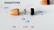合肥305耳机,405耳机,防屏蔽套装,T16模块