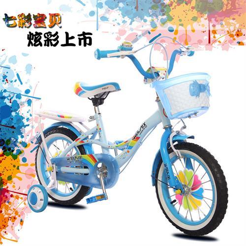 厂家直供新款七彩宝贝款公主款儿童休闲自行车支持一件代发