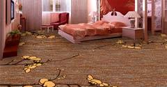 福登客房地毯