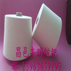优质涤棉反捻纱16支 涤棉反手纱16支 可根据需求定做