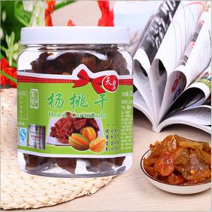 厂家热销年货干果蜜饯 罐装杨桃干果蜜饯350g 休闲零食品批发