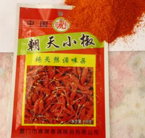 供应朝天小椒30g 辣椒粉 虎牌调味品 调味香料小米椒粉 批发厂家直销
