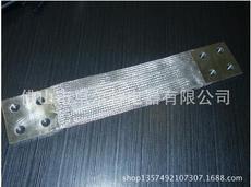 铜编织线伸缩节 电力导电配件