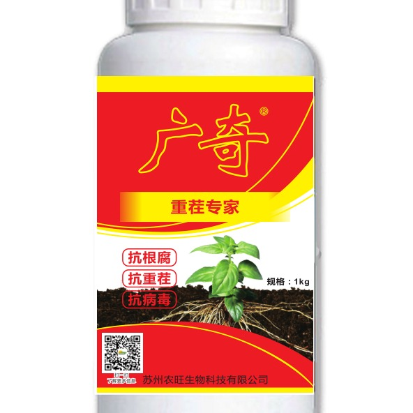 广奇重茬专家5kg-抗根腐抗病毒抗重茬改善作物品质