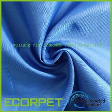 再生购物袋面料 RPET环保面料 RPET涤纶面料 GRS认证面料