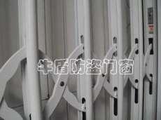 郑州防盗窗|牛盾推拉式防盗窗