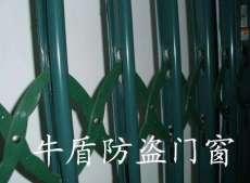 河南防盗窗|牛盾防盗窗104