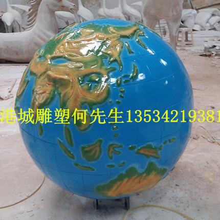 深圳地球仪雕塑价格厂家 玻璃钢校园模型雕塑专家