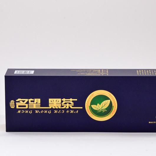 茶叶包装礼盒定做 通用茶饼盒定做 普洱茶盒半斤装 黑茶礼盒茶叶罐包装盒专业定做