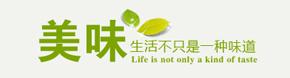 北京早枣有限公司