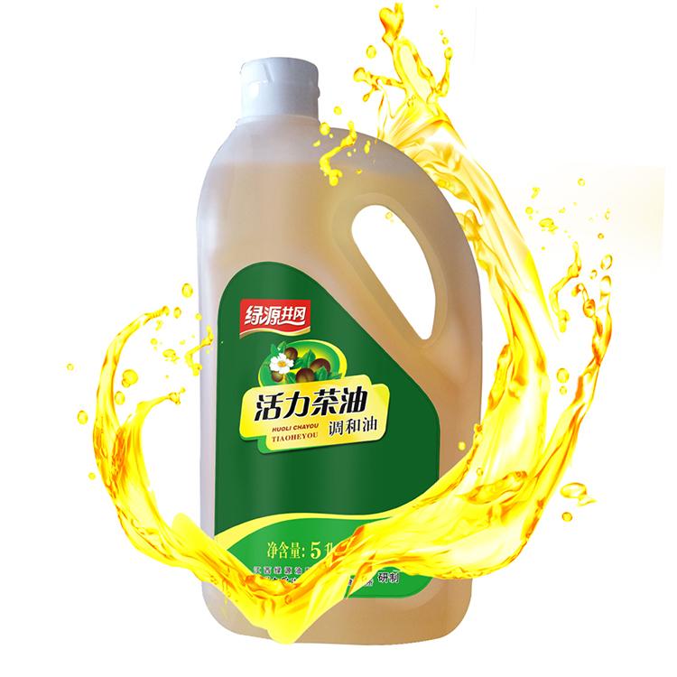 绿源井冈 活力茶油 调和油5L 压榨菜籽油 营养均衡