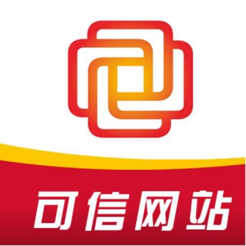 网站建设有哪些步骤价格–中国网库
