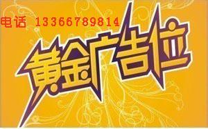 招商电话13366789814