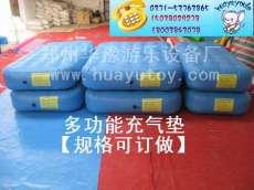 瑜伽气垫|充气跳床|充气床|儿童跳床|成人跳床|充气防护垫