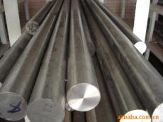 专业供应5J1417A铁镍合金5J1417A热双金属5J1417A高温合金钢