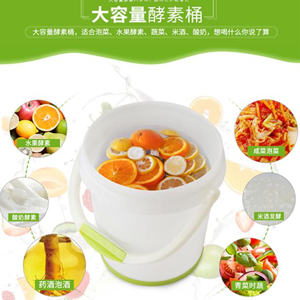 找方圆塑料发酵桶厂家20L酵素快速桶价格快速水果发酵桶 食品级HDPE泡菜腌制桶 医疗级塑料桶
