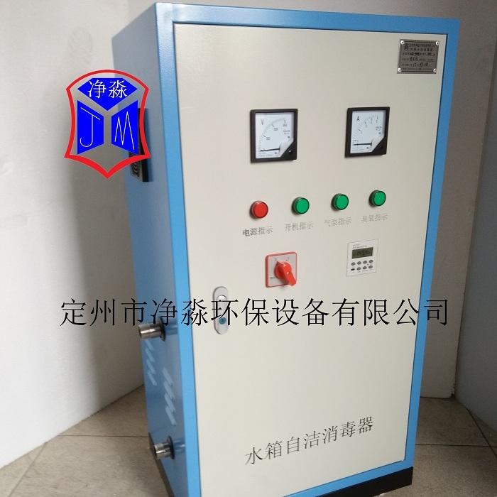 供應榆林外置式水箱自潔殺菌消毒器SCII-5HB臭氧發生器除藻滅菌好幫手