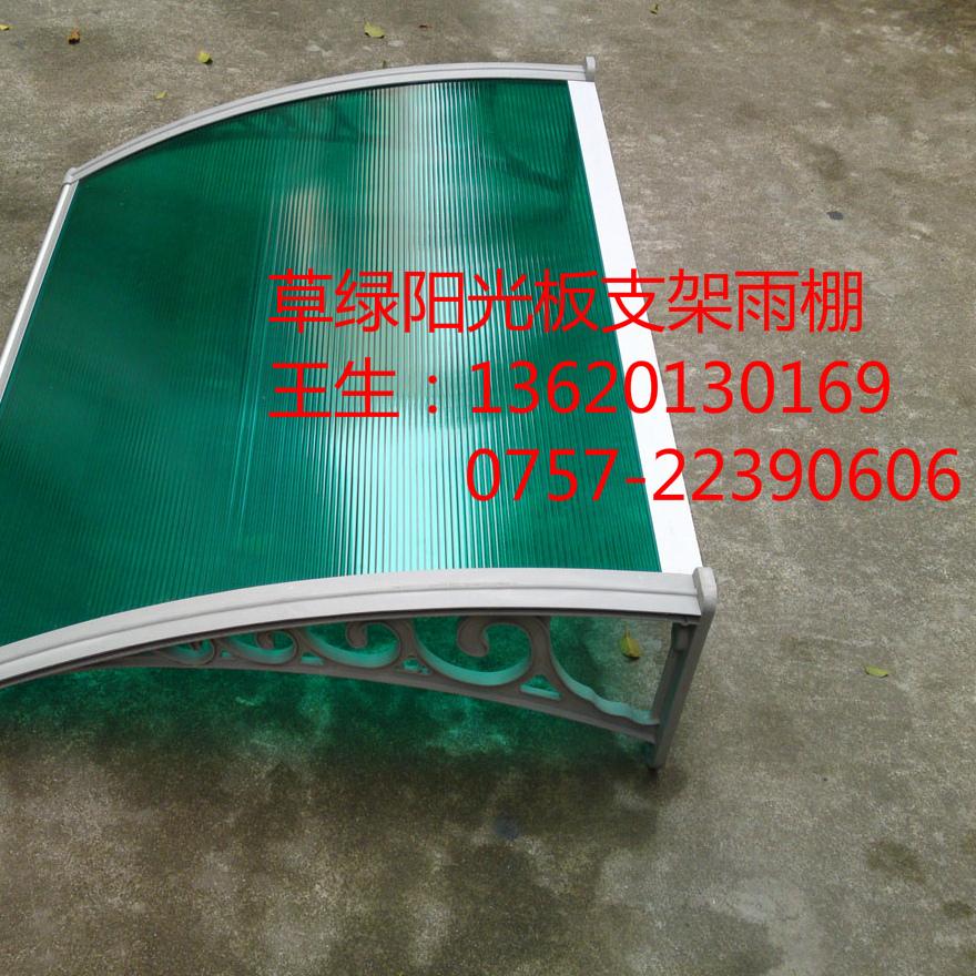 无声雨棚|朴丰PC耐力板顶棚|雨阳棚耐力板厂家