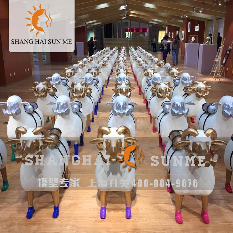 动物雕塑面具羊模型玻璃钢雕塑